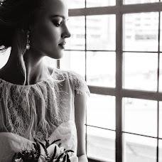 Wedding photographer Gera Urnev (Gurnev). Photo of 20.03.2018