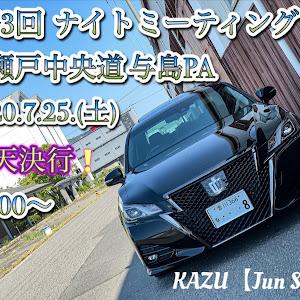 クラウンアスリート ARS210 ATHLETE S-T・ 平成29年式のカスタム事例画像 KAZU【Jun Style】さんの2020年07月25日09:10の投稿