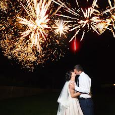 Wedding photographer Ekaterina Kuznecova (Katherinephoto). Photo of 26.07.2018