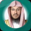 Abdel Aziz Ahmed Offline Quran Mp3 30 Juz icon