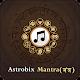 Astrobix Mantra Download on Windows
