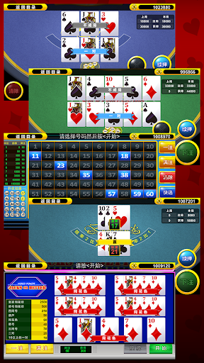 玩免費博奕APP|下載赌场必胜法 app不用錢|硬是要APP