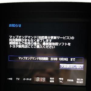 クラウンアスリート  2.0ターボのカスタム事例画像 ✨りぃ✨さんの2018年09月27日08:24の投稿