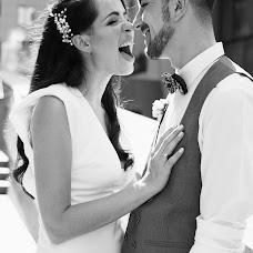 Wedding photographer Elizaveta Gubanova (gubanova19). Photo of 22.10.2018