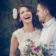 Wedding photographer Oleg Radomirov (radomirov). Photo of 29.08.2018