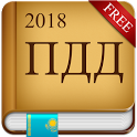 ПДД Казахстан 2018 icon