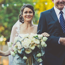 Wedding photographer Sarah Kathleen (sarahkathleen). Photo of 10.02.2014