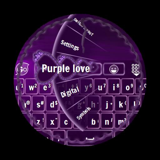 紫色的愛情 GO Keyboard 個人化 LOGO-阿達玩APP
