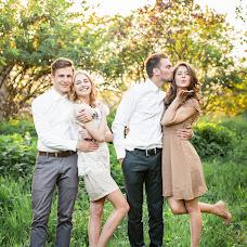 Wedding photographer Irina Belaya (white). Photo of 16.04.2016
