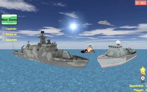 海の戦い 3D Pro