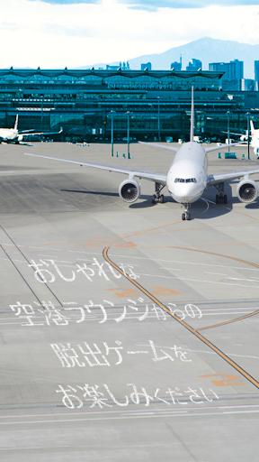 u8131u51fau30b2u30fcu30e0 Airport Lounge 1.0.1 Windows u7528 10