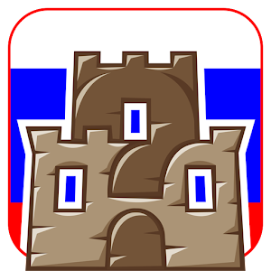 Triviador Russia for PC and MAC