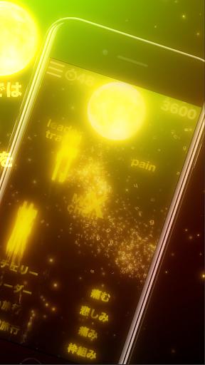 HAMARU2 TOEIC screenshot 2