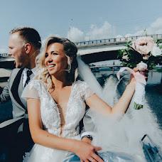 Wedding photographer Yana Arban (ToffYa). Photo of 17.09.2018
