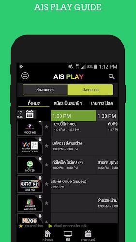 Launcher Ais Playbox