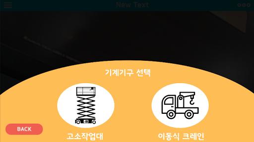 Download KISA VR u00b7AR uad50uc721ucf58ud150uce20(uac74uc124uc5c5) 0.7 2