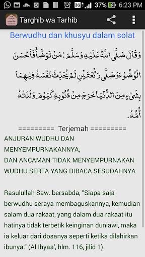 Kitab Targhib Wa Tarhib