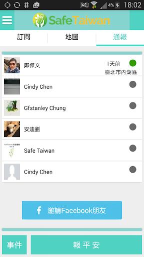 免費下載天氣APP|安全臺灣SafeTaiwan app開箱文|APP開箱王