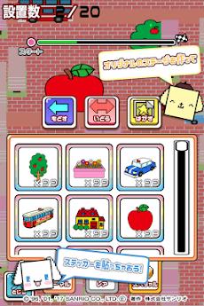 サンリオキャラクターズ ころりんこれくしょん〜ランアクションミニゲーム〜のおすすめ画像5