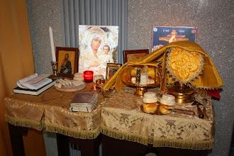 Photo: Празднование 5-летия прихода в Остенде - Viering 5 jaar orthodoxe parochie te Oostende - proscomedie