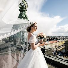 Wedding photographer Yuliya Isupova (JuliaIsupova). Photo of 04.05.2018