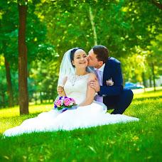 Wedding photographer Natalya Kuzmina (inpoint). Photo of 08.09.2016