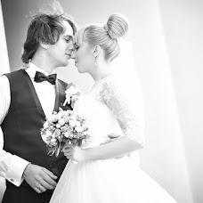 Wedding photographer Evgeniy Rychko (evgenyrychko). Photo of 20.04.2015