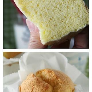 Paper-wrapped Mini Sponge Cake.