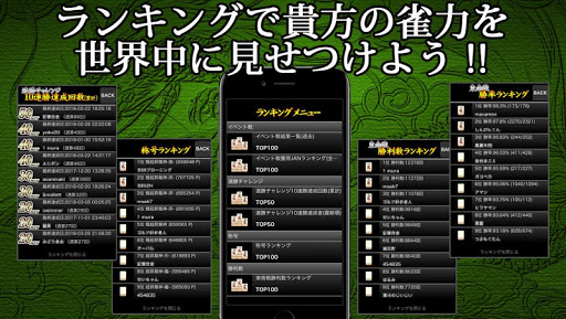 Mahjong Free screenshots apkspray 6