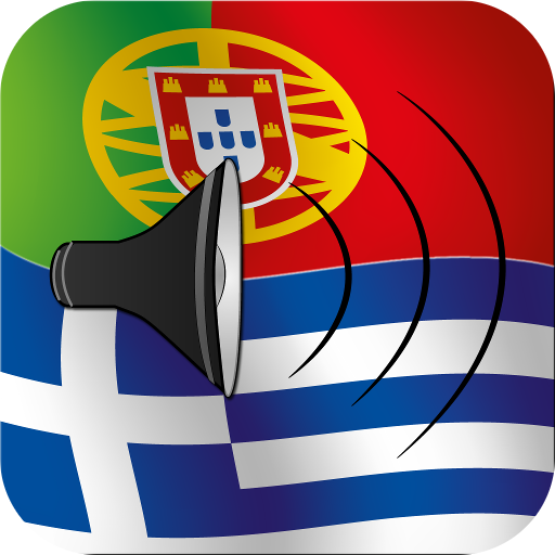 Portuguese to Greek phrasebook