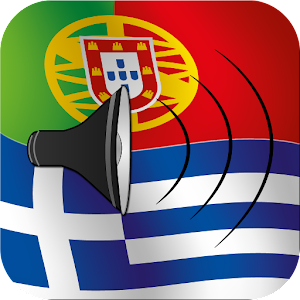 Portuguese to Greek talking phrasebook translator