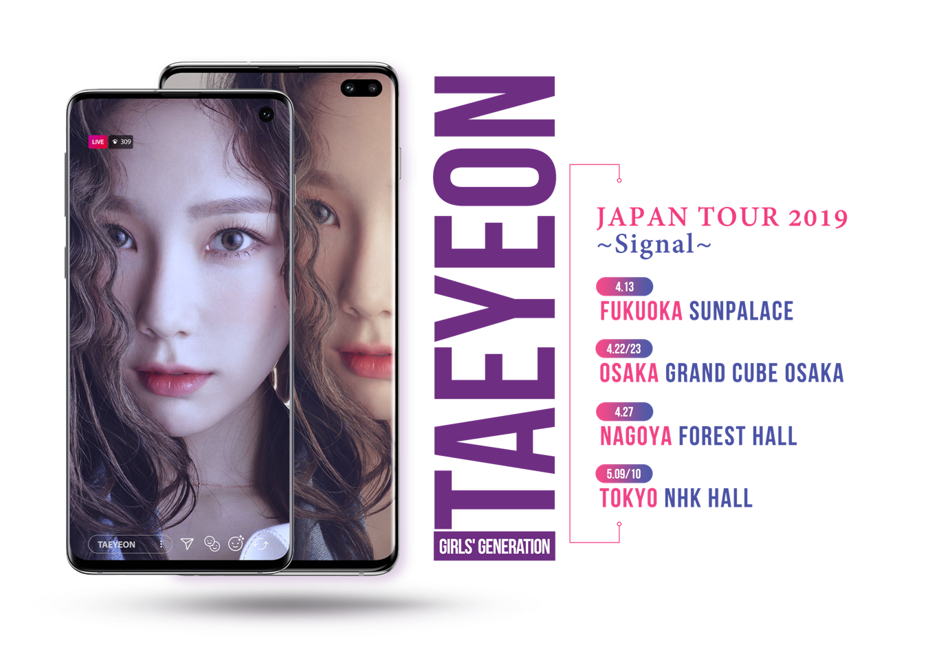 TAEYEON JAPAN TOUR 2019