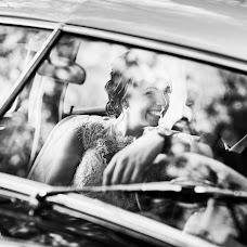 Wedding photographer Dmitriy Burcev (burtcevfoto). Photo of 07.12.2016