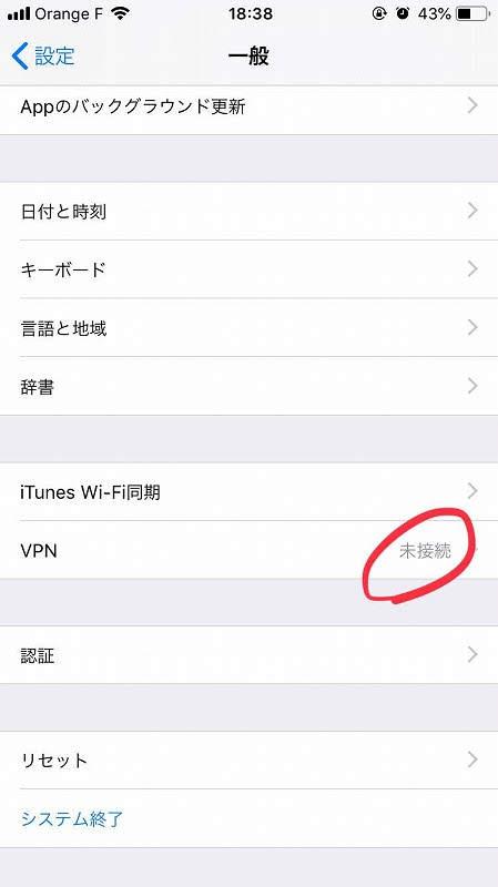 海外から日本のドラマを見る方法マイVPN使い方最新話