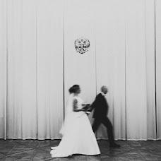 Wedding photographer Denis Persenen (krugozor). Photo of 07.02.2018