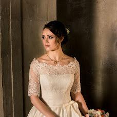 Wedding photographer Maks Vetoshkin (Maks). Photo of 18.04.2016
