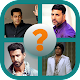 Guess The Bollywood Stars - Bollywood Trivia Download on Windows