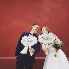 Wedding photographer Aleks Zelenko (AlexZelenko). Photo of 29.02.2016