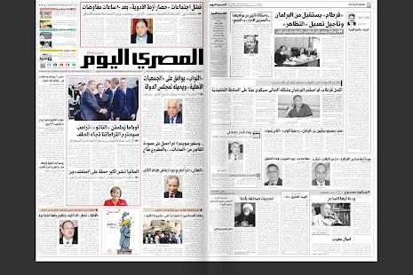 Press coverage controversy over Al-Masry Al-Youm editor replacement