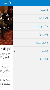 Daher El Sawan - náhled