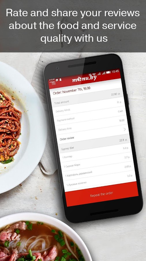 Menu.by — restaurant food delivery- screenshot