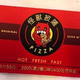 怪獸紐約式披薩 Slice N' Dice
