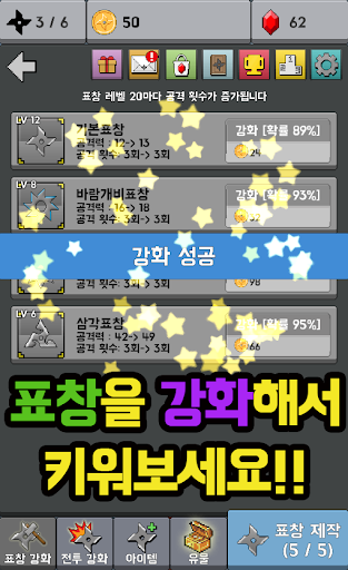 ud45cucc3dud0a4uc6b0uae30 1.6.8 screenshots 8