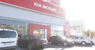 Los clientes de KIA despedirán el año con un nuevo taller.