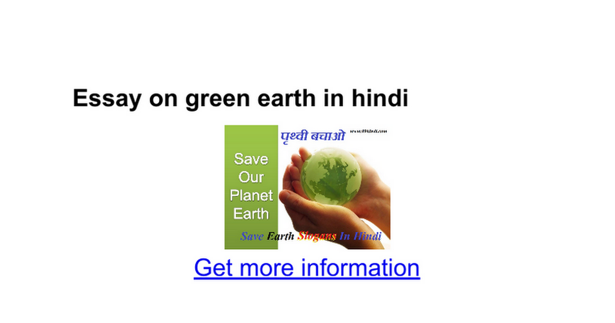 essay on green earth in hindi google docs
