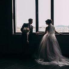 Wedding photographer Yana Terekhova (YanaTerekhova). Photo of 21.05.2016