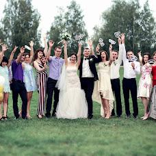 Wedding photographer Olga Misnik (MrsMisnik). Photo of 03.08.2018