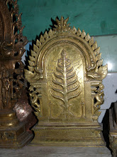 Photo: Sruthaskantham (Symbol of Jain Agams)