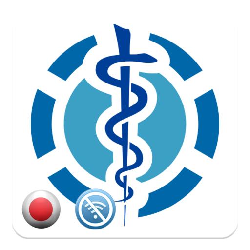 医療ウィキペディア(オフライン) 醫療 App LOGO-APP開箱王