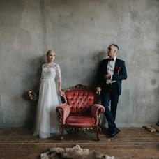 Wedding photographer Boris Skorbin (borisskorbin). Photo of 16.11.2018